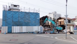 旧 鉄口旅館解体工事